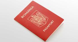 דרכון רומני רומניה, צילום: שאטרסטוק