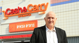 "איציק אברכהן מנכ""ל שופרסל cash & carry, צילום: אוראל כהן"