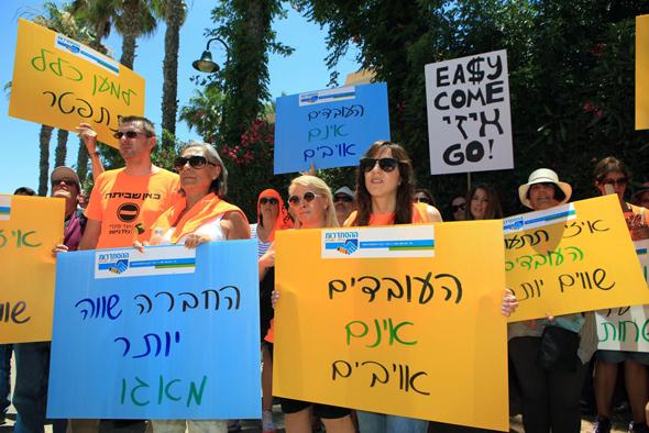 מחאת עובדי כלל, מרץ 2017. השביתה פגעה בתוצאות החברה