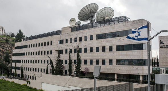 בניין NDS בהר חוצבים בירושלים, צילום: נועם מושקוביץ