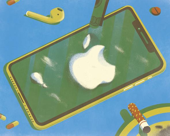 איור ציור איור אפל התמכרות סמארטפון סמארטפונים, איור: יונתן פופר