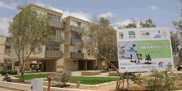 """פורום הדיור ציבורי: """"בישראל ממתינות 170 אלף משפחות לדיור ציבורי"""""""