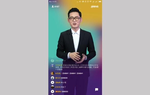 האפליקציה של וואנג סה צ'ונג