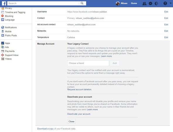 פייסבוק מדריך מיקום 1, צילום: facebook