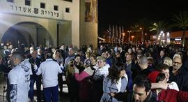 ההפגנה באשדוד הערב, צילום: רועי עידן