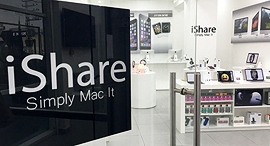 Ishare , צילום: ishare.co.il