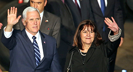 Vice President Mike Pence. Photo: Yariv Katz