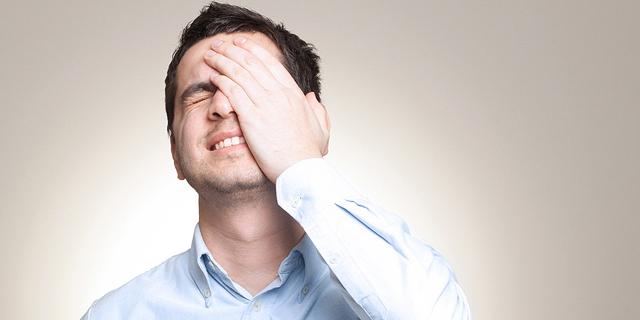 גם אם טעיתם, אל תשתמשו במילה סליחה. יש דרכים אחרות להתנצל, צילום: שאטרסטוק