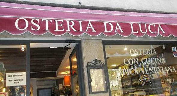 """מסעדת """"אוסטריה דה לוקה"""" בוונציה"""