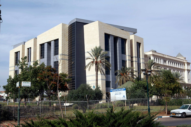 Bar Ilan University. Photo: Yariv Katz