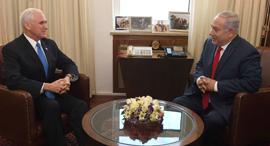 """ראש הממשלה בנימין נתניהו בקבלת פנים לסגן נשיא ארה""""ב מייק פנס במשרד רה""""מ, צילום: חיים צח לע""""מ"""