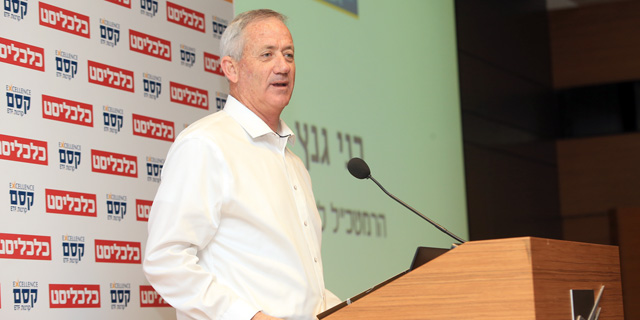 Business Ties Are Key to Israel's Security, Says Israel's Former Army Chief