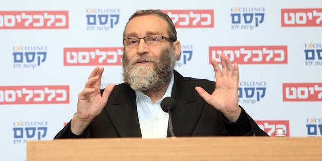 משה גפני, צילום: אוראל כהן