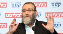 משה גפני , צילום: אוראל כהן