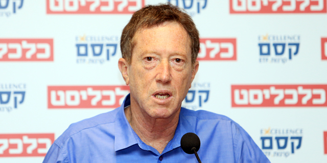 The chairman of Israel