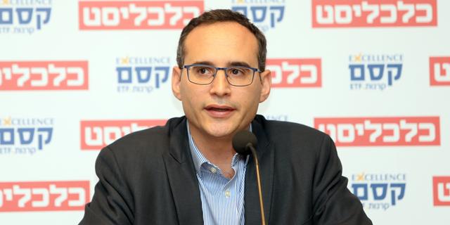 """מנכ""""ל הבורסה איתי בן זאב, צילום: אוראל כהן"""
