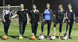 אימון אמהות של מחלקת הנוער של מכבי באר שבע. להעביר לאם את התחושות שיש לילד במהלך משחק  , צילום: מכבי באר שבע