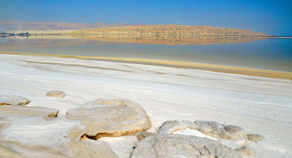 The Dead Sea. Photo: Getty Images