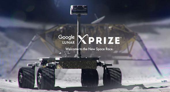 חלל ירח חללית גוגל Xprize, צילום: גוגל Xprize