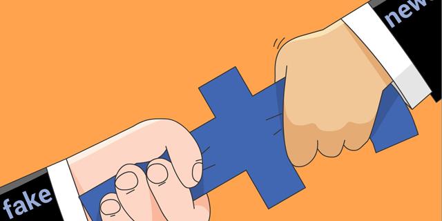 מנהל עמוד פייסבוק עם הרבה עוקבים אמריקאים? היכון למגבלות