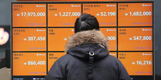 בורסת מטבעות מוצפנים בדרום קוריאה, צילום: אי.פי