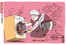 קריקטורה 29.1.18, איור: יונתן וקסמן