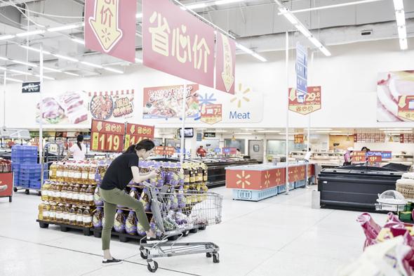 סניף של וולמארט ב שנז'ן סין, צילום: בלומברג