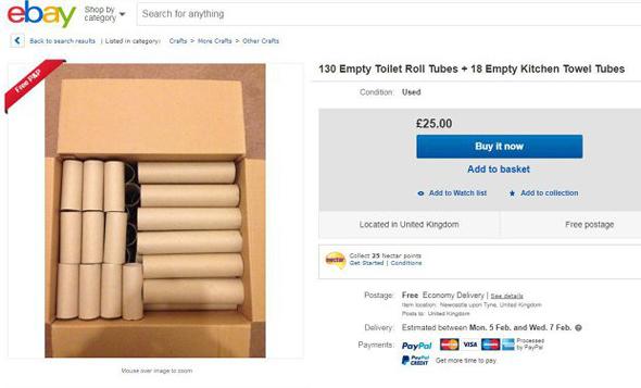 גלילי נייר טואלט למכירה איביי 1, צילום: Ebay