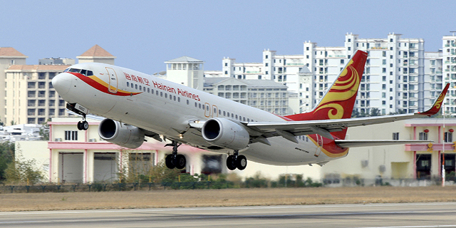 Hainan Airlines Scraps Tel Aviv to Shanghai Route, Temporarily