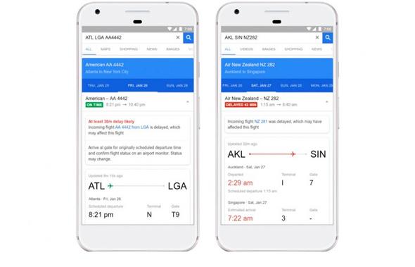 גוגל Flights טיסות עיכוב