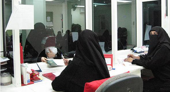 נשים סעודיות בביקורת דרכונים