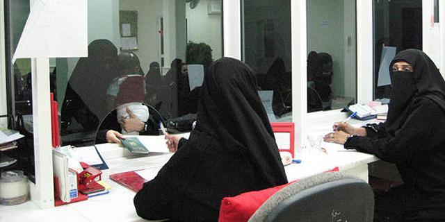 לראשונה: סעודיה תתיר לנשים לנסוע לחו״ל ללא גבר מלווה