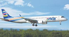 מטוס ארקיע , צילום: ארקיע