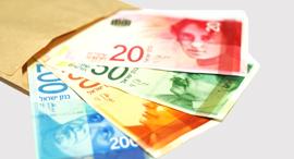 כסף מזומן שטרות שקלים שקל 2, צילום: שאטרסטוק