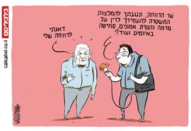 קריקטורה 5.2.18, איור: יונתן וקסמן