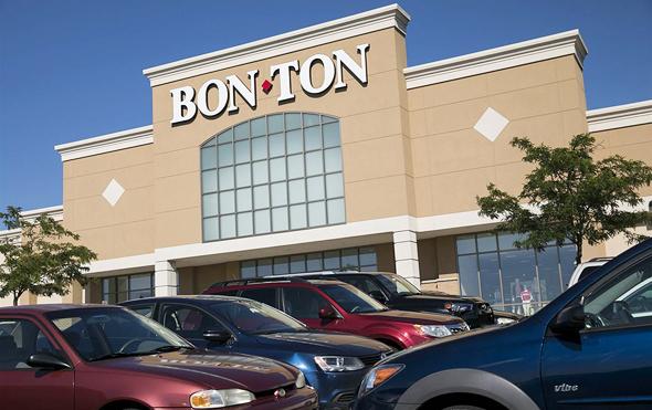 רשת בון-טון. מכירות חלשות בשל מעבר קונים לרכישות דרך האינטרנט, צילום: איי פי