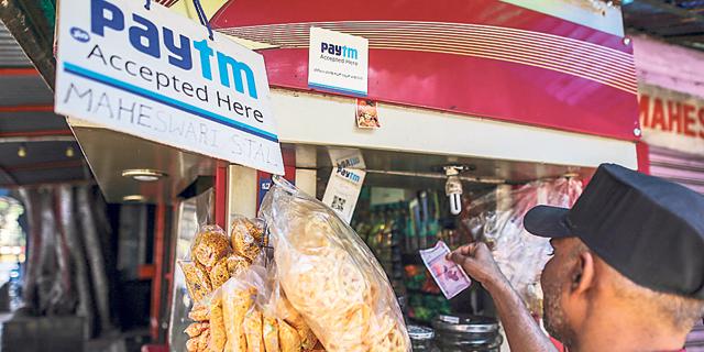 דוכן חטיפים בבנגאלורו, צילום: בלומברג