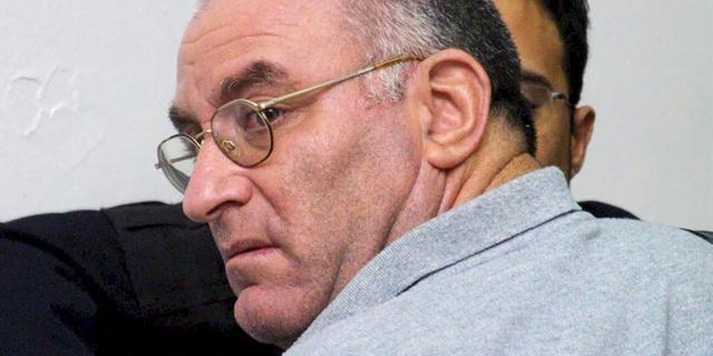 """בכיר לשעבר ברמ""""י נידון ל-7 חודשי מאסר בפועל על שפעל בניגוד עניינים"""