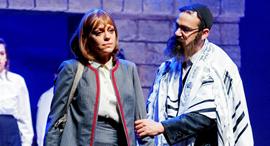 ההצגה עושה כרצונו, צילום: ז'ראר אלון