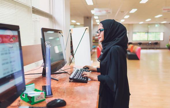 אישה ערבייה