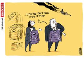 קריקטורה 11.2.18, איור: יונתן וקסמן