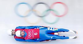 אולימפיאדת החורף, צילום: רויטרס