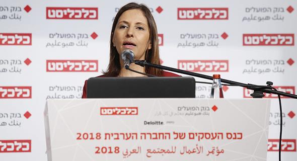 Israeli Minister of Social Equality Gila Gamliel. Photo: Amit Sha'al