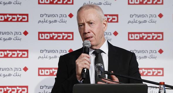 """גלנט. """"משהו בהליכי התכנון ובנייה בישראל לא עובד"""""""