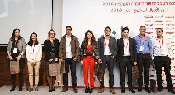 הצעירים המבטיחים בחברה הערבית