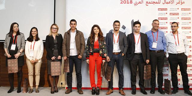 מחינוך ועד הייטק: הצעירים המבטיחים ופורצי הדרך בחברה הערבית