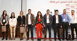 הצעירים המבטיחים בחברה הערבית כנס עסקים של החברה הערבית, צילום: עמית שעל