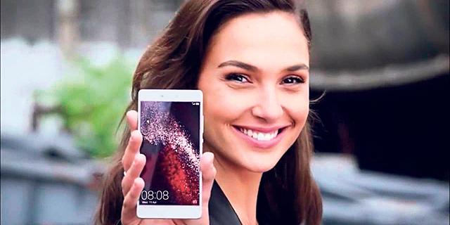 """ראשי סוכנויות הביון בארה""""ב מזהירים: אל תקנו טלפונים של וואווי"""