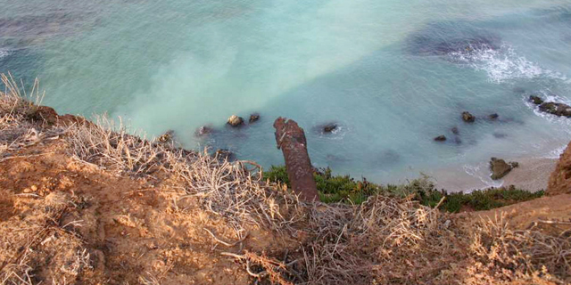 הקרקע לא טוהרה וחוף נוף ים בהרצליה ייסגר לשנה