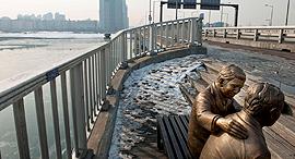 פנאי גשר מאפו ב סיאול, צילום: אי פי איי